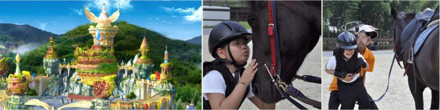 儿童游学景区